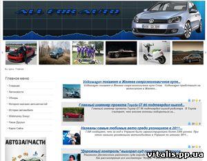 Автоновости, Автозапчасти, Новости, Авто, машина, обзоры