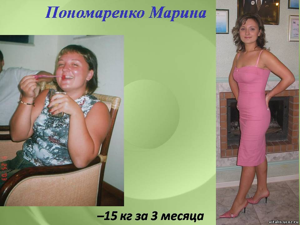 Видео: Медленно но верно похудеть vukojami